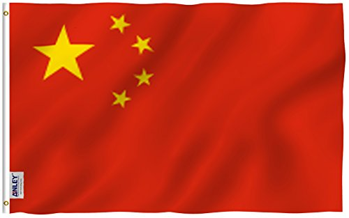 Anley Fly Breeze 3X5 Foot China Flag   Vivid Color And Uv Fade Resistant   Canvas Header And Double Stitched   Chinese National Flags Polyester With Brass Grommets