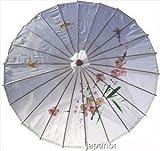 JapanBargain Japanese Chinese Umbrella Parasol, White