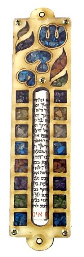 Hand Made Wood Mezuzah From Israel with Non Kosher Scroll
