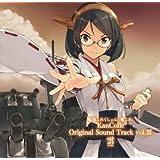 艦隊これくしょん -艦これ- KanColle Original Sound Track vol.III 雲【初回限定盤】
