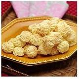 シンガポールのお土産で大人気!Bengawan Solo(ブンガワンソロ)クッキーCasava Cheese