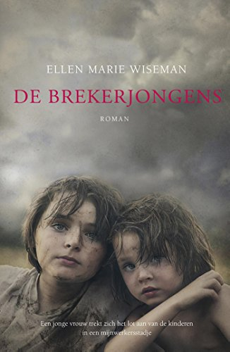 De brekerjongens: roman