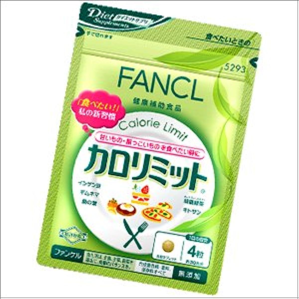 [해외] FANCL 칼로리 미트 약30회/1 포/120알