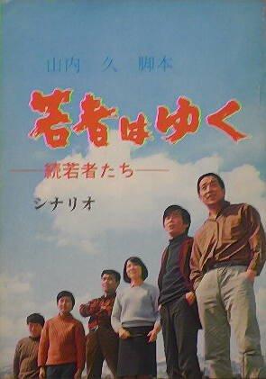 Amazon.co.jp: 【映画パンフ】...