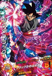 Amazon.com: Dark Goku Dragon Ball Heroes HGD10-43 SR Holo ...