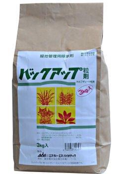 バックアップ粒剤 5kg 緑地管理用除草剤 カルブチレート粒剤 B01LYLGPO2