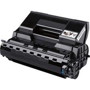 A0FP012 Konica-Minolta Compatible Laser Toner Cartridge, Black Ink: CK5650 (1 Laser Toner Cartridge)