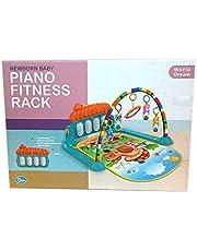 سجادة الأطفال مع بيانو - سجادات للارض واللعب