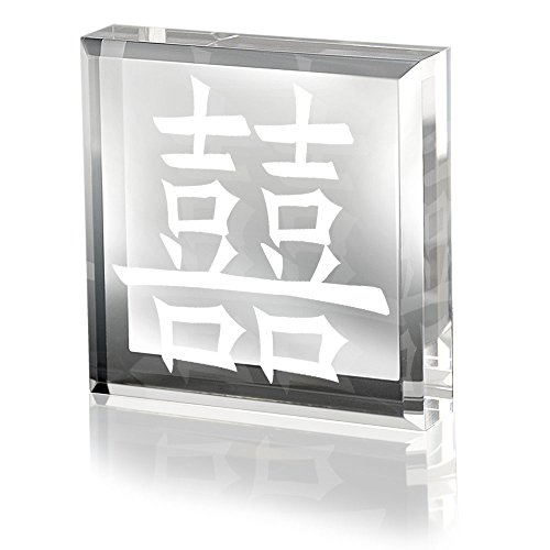 Kate Posh - Double Happiness Chinese Symbol Keepsake and Paperweight