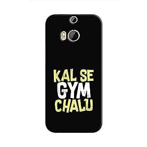 Cover It Up - Kal Se Gym Chalu One M9 Plus Hard Case