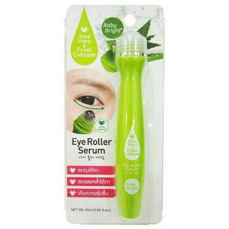 Aloe Vera Eye Mask - 5