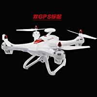 Qiyun RC Aircraft X183 WIFI RC Quadcopter with HD Camera 5.18G Graph Transmission Aircraft Drone Toyscolour:x183 Dual GPS (white) without camera