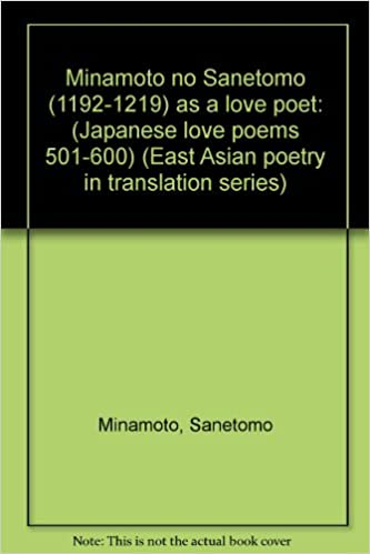 love poetry Asian