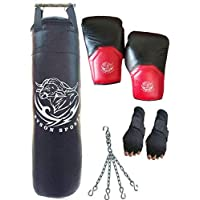 Byson Pro Series Boxing Kit Set for Professional and Adult (36 inch Strong Srf Material Punching Bag with Boxing Gloves, Chain and Handwrap) Synthetic Leather