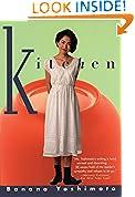 Banana Yoshimoto (Author), Megan Backus (Translator)(164)Buy new: $16.00$10.5062 used & newfrom$3.55