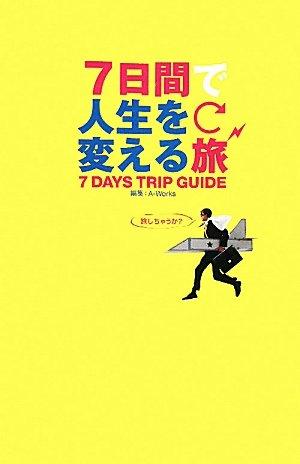 Nanokakan De Jinsei O Kaeru Tabi A-Works.