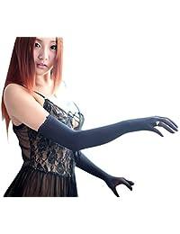 LinvMe Women's long length UV Sun Protection Five Figures Sheer Gloves