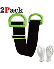 2 Pack Moving and Lifting Straps for Furniture, Boxes, Mattress, Construction,Lifting Straps Support 600Lbs Heavy Object,Carrying Straps with Bonus 2 Pair Gloves by LUESBOEK