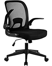Mesh Desk Chairs with Wheels & Armrest, Adjustable Ergonomic Office Chairs for Back Pain Purple…