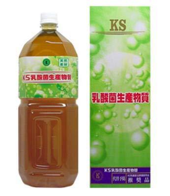 KS乳酸菌生産物質 2000mL B07JP5XHNH B07JP5XHNH, 家具倶楽部:ae0c273a --- ijpba.info