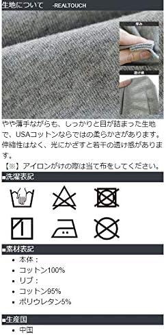 (セイル) SAIL カーディガン 袖リブ Vネック 『USAコットン 米綿 天竺』配色 ツバメ 燕 刺繍 ワンポイント