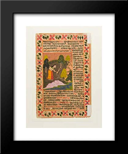 Rikhaji, Son of Karam Chand - 15x18 Framed Museum Art Print- Folio