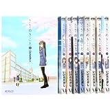 Sasameki Koto: Whispered Words 1-9 Complete Set [Japanese]