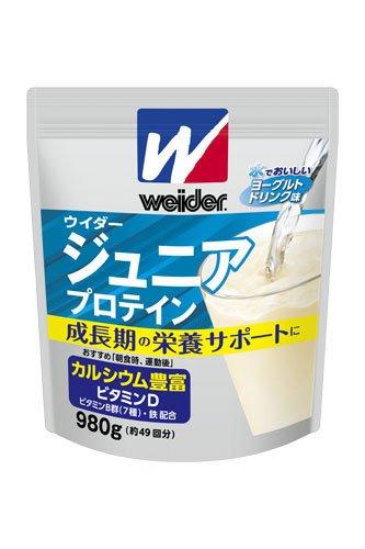 森永製菓 ジュニアプロテイン ヨーグルトドリンク味 980g【2個セット】 B07BSCWSWX