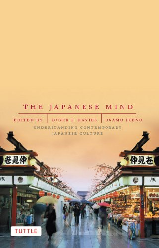 Japanese Mind: Understanding Contemporary Japanese Culture cover