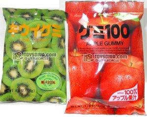 Kasugai Kiwi And Apple Gummy Candies 2 Packs (4.41 Oz / Pack)