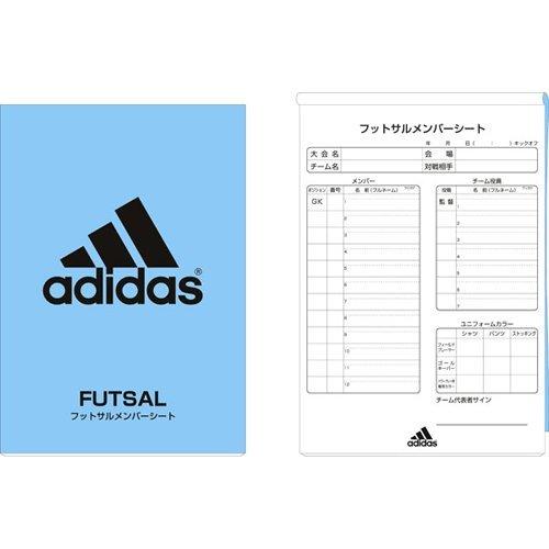 花に水をやる交換放棄アディダス(adidas) Futsalメンバーシート(100枚) Z1190 770156 ブラック