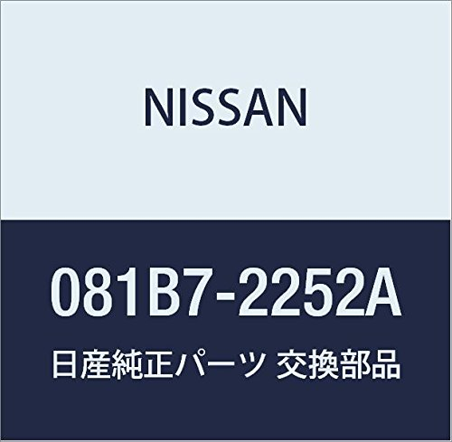 Nissan 081B7-2252A Cross-Member Bolt