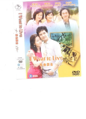 I Want to Live Aka Let's Go Together (Korean Drama with English Subtitle)