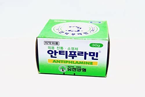 Antiphlamine 3 Packs Korean Anti Inflammatory Ointment 30g*3 for Muscle Pain by Antiphlamine