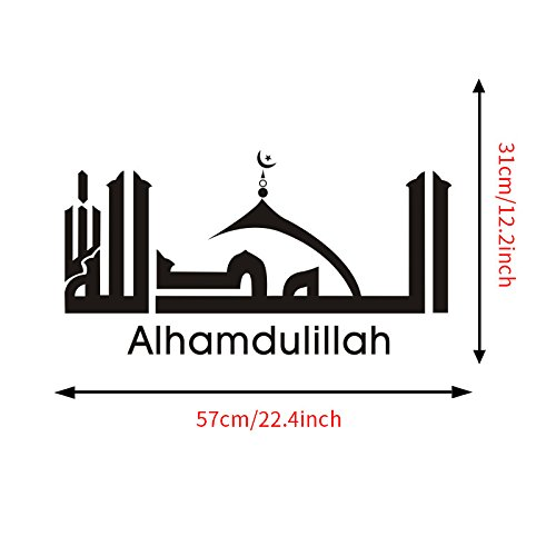 Newkelly Muslim Decor Arabic Vinyl Wall Sticker Calligraphy Wall Decals Art Home