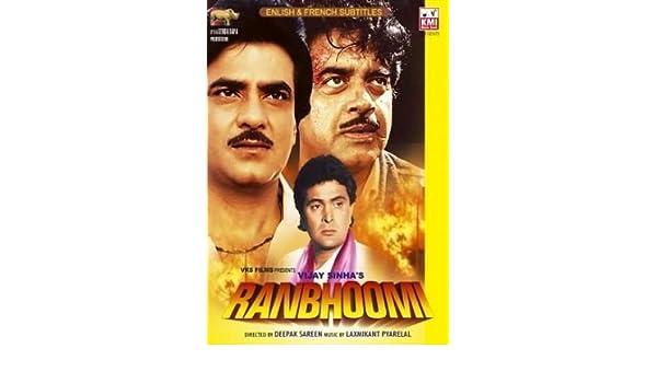 Amazon.com: RANBHOOMI - JEETENDRA,SHATRUGHAN SINHA,RISHI KAPOOR - DVD by NEELAM,GULSHAN GROVER5 DIMPLE KAPADIA: Movies & TV