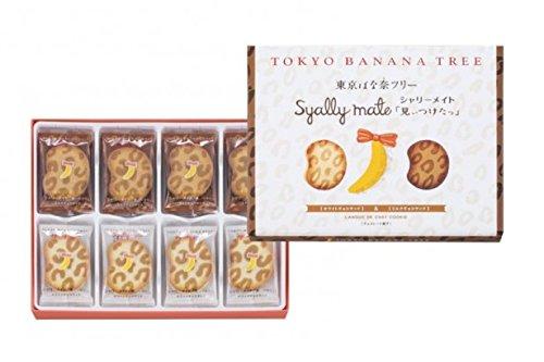 Tokyo Banana Syally Mate Cookie Box In 16 Piece