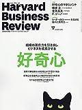 ダイヤモンドハーバードビジネスレビュー 2018年 12 月号 [雑誌] (好奇心 組織の潜在力を引き出しビジネスを成長させる)