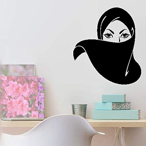 Loinae Wall Stickers Decal Removable Vinyl Decal Quote Art Muslim Girl Arabic Islamic Woman