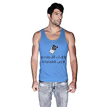 Creo Tank Top For Men - M, Blue