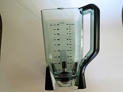 72 Ounce Pitcher - 1