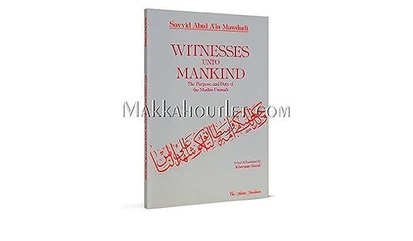 towards understanding islam abul ala maududi pdf