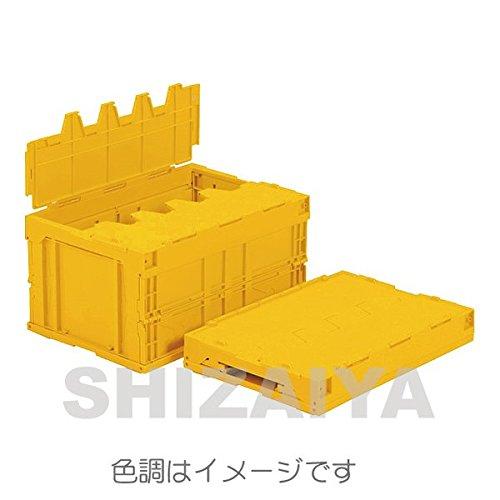 サンクレットオリコン40B(2)(底面嵌合突起無) 【2個セット】 551250 サンコー(三甲) B07FBZDSP1