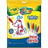 Crayola Mess - Free Color Wonder Paints and Paper