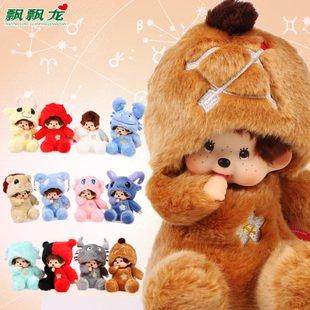 Amazon.com: Venta caliente nueva moda KIKI muñeca 12 colores ...