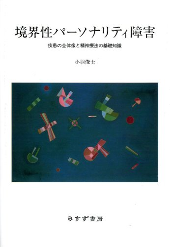 Amazon.co.jp: 小羽 俊士:作品一...