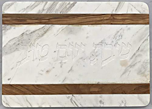 ve-wood Challah Board ()
