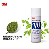 3M Industrial Cleaner and Degreaser, Citrus