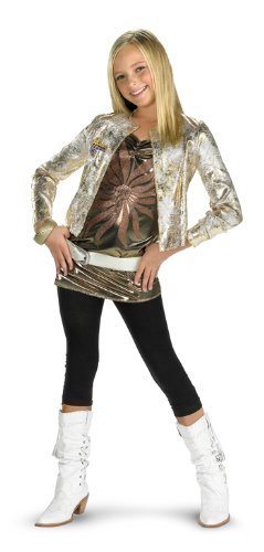 Hannah Dlx Gold 4 To 6 Costume Item - Disguise for $<!--$17.95-->