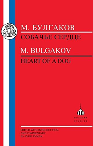 Bulgakov: Heart of a Dog (Russian Texts)
